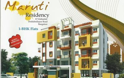 maruti-residency-in-255-1582095147028