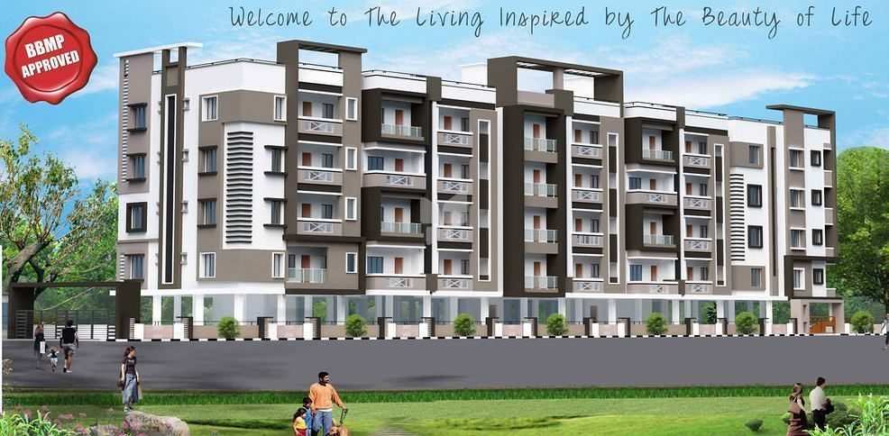 Sreejith Sree Arcade - Elevation Photo