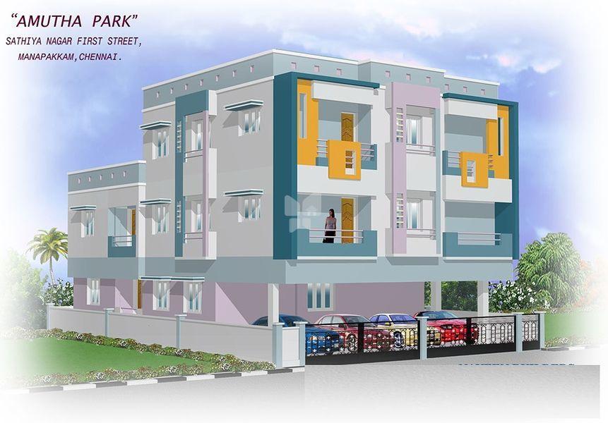 Amutha Park - Project Images