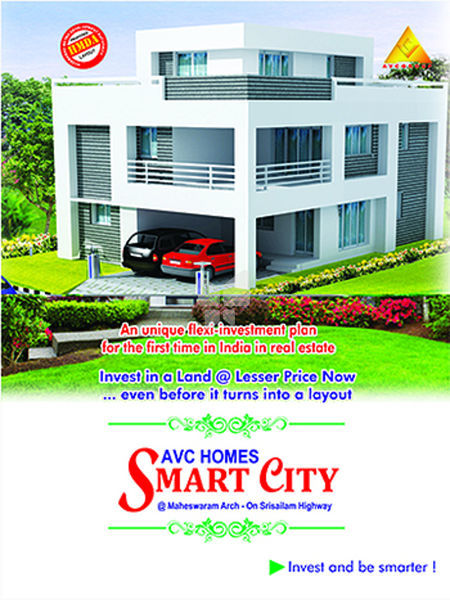 AVC Smart City - Elevation Photo