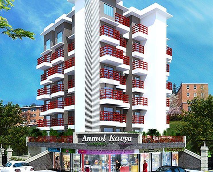 Anmol Kavya - Elevation Photo