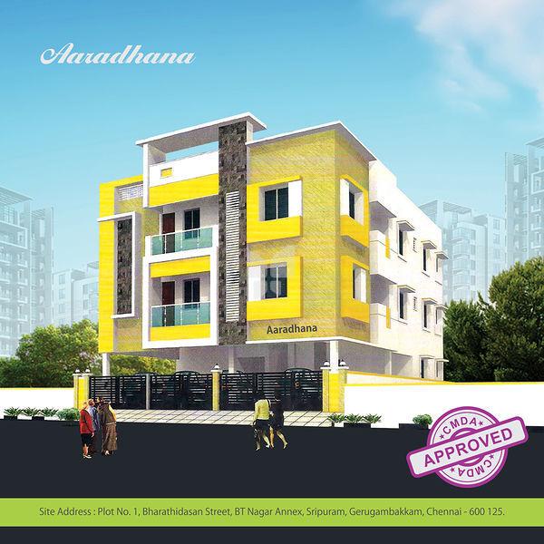 Madhuri Aaradhana Flats - Elevation Photo