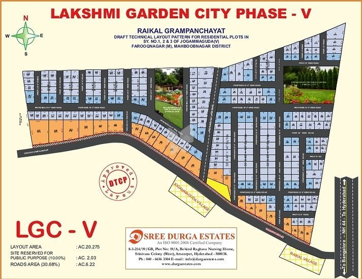 Lakshmi Garden City Phase V - Master Plans