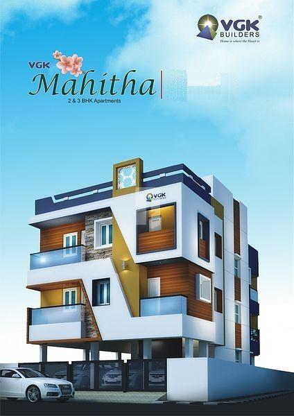 VGK Mahitha - Project Images
