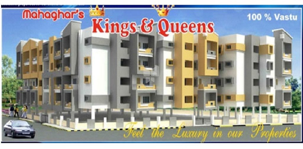 Kings and Queens Residency - Elevation Photo