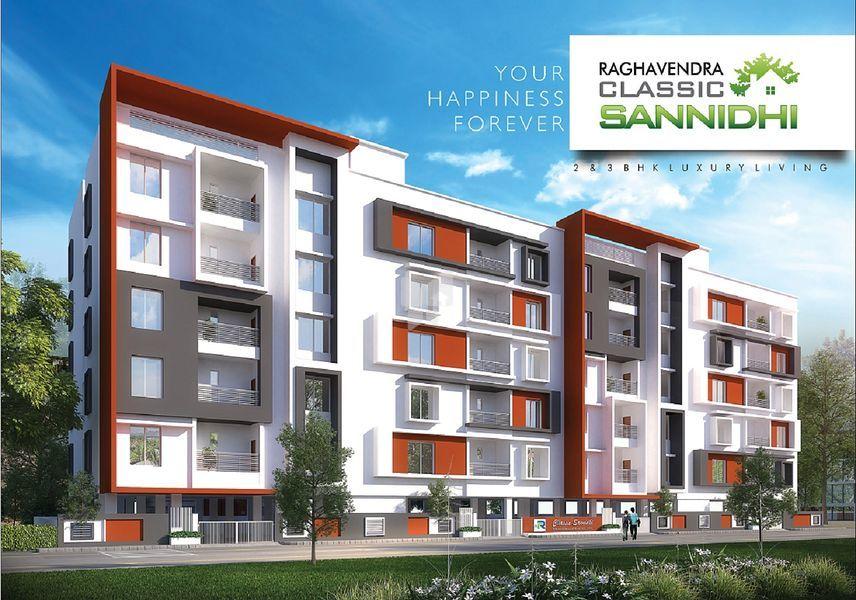 Raghavendra Classic Sannidhi - Elevation Photo