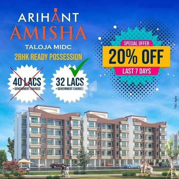 Arihant Amisha - Project Images