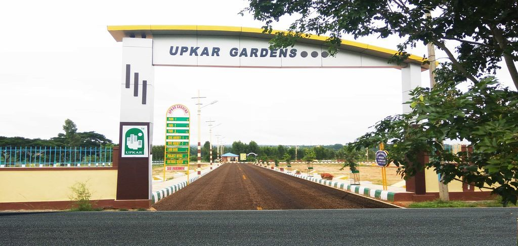 Upkar Gardens - Elevation Photo