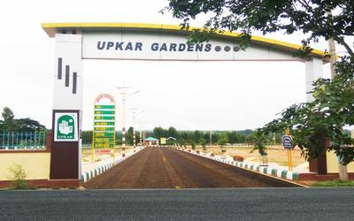 upkar-gardens-in-chandapura-elevation-photo-1vln