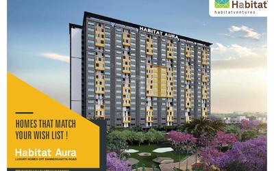 habitat-aura-in-293-1581398248133