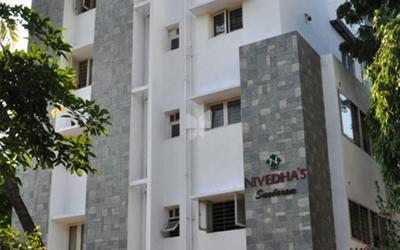 nivedha-sundaram-in-mandaveli-elevation-photo-qhc