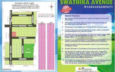 swastika-plots-in-saravanampatti-master-plan-suu