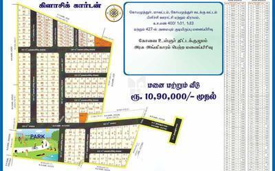 classique-garden-in-periyanaickenpalayam-master-plan-1c5e