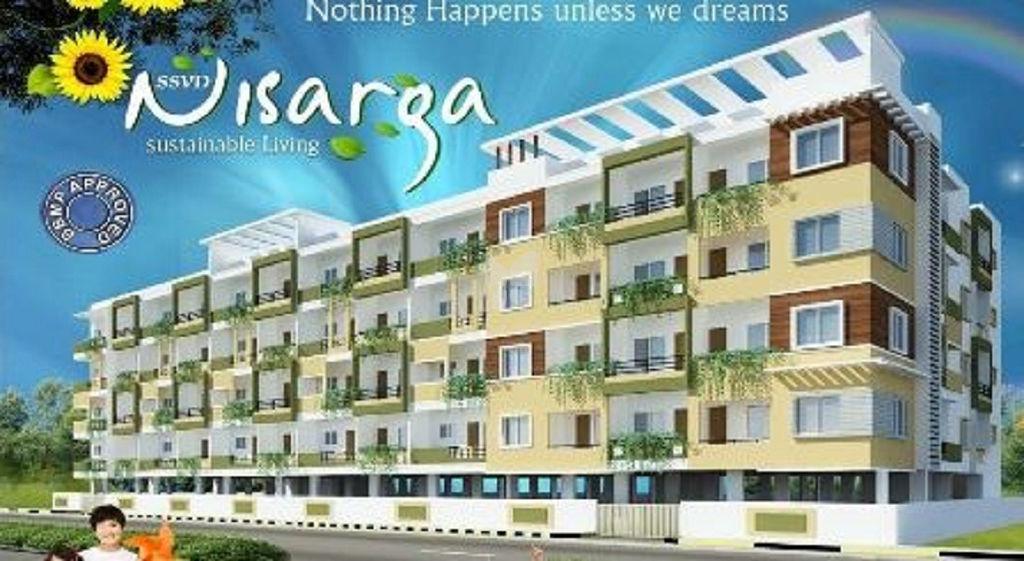 SSVD Nisarga - Project Images