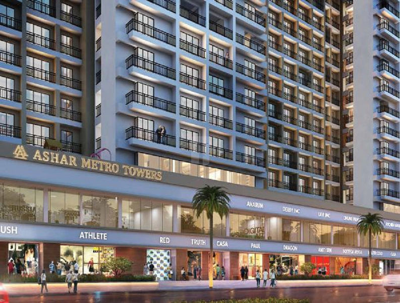 Ashar Metro Towers - Elevation Photo
