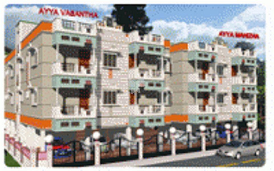 Ayya Vasantha - Elevation Photo
