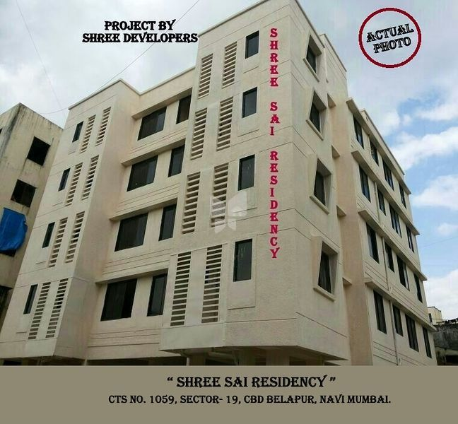 Shree Sai Residency - Project Images