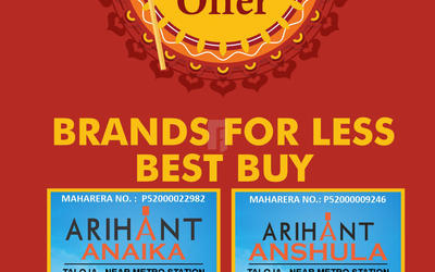 arihant-4-anaika-in-1842-1584603616311