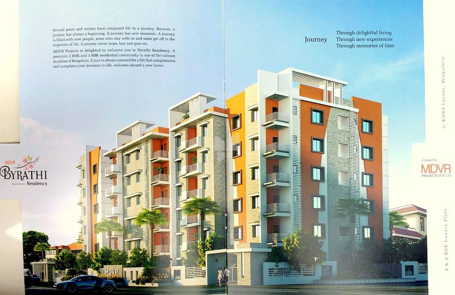 MDVR Byrathi Residency - Project Images