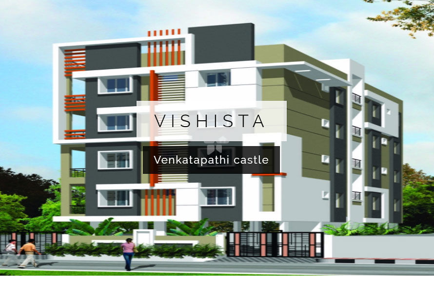 Vishista Venkatapathi Castle - Elevation Photo