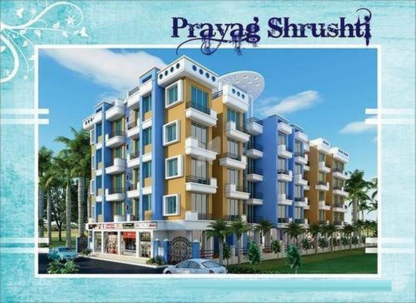 Prayag Shrusti - Elevation Photo