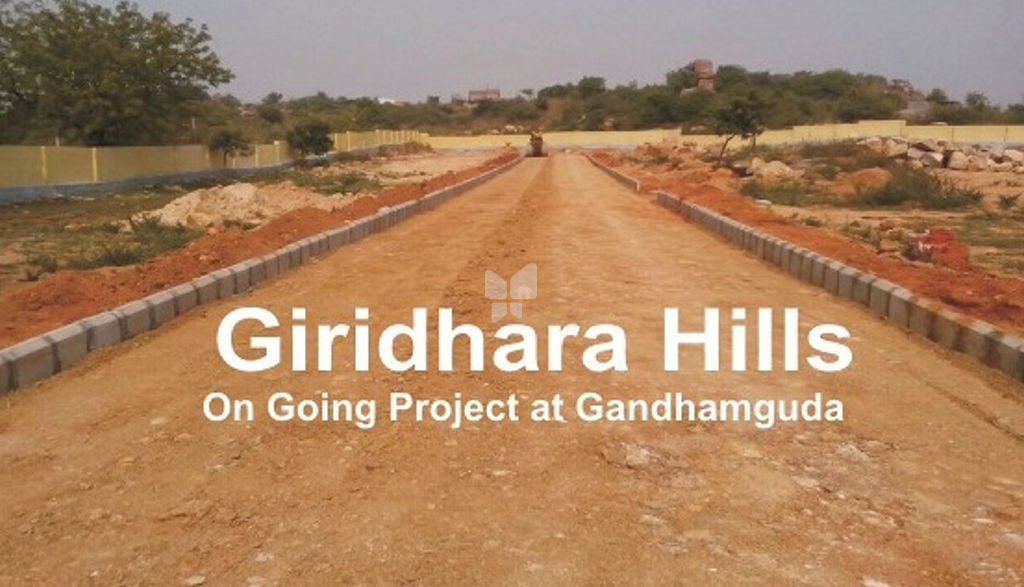 Giridhara Hills - Project Images