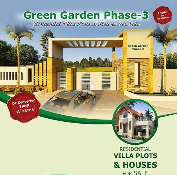 Green Garden Phase III - Elevation Photo