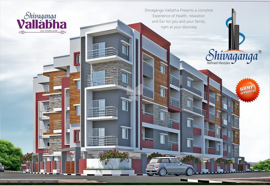 Shivaganga Vallabha @ Rs 37 05 Lakhs in Konanakunte, Bangalore by  Shivaganga Infra - Get TruePrice, Brochure, Amenities, Price Trends and Map  on