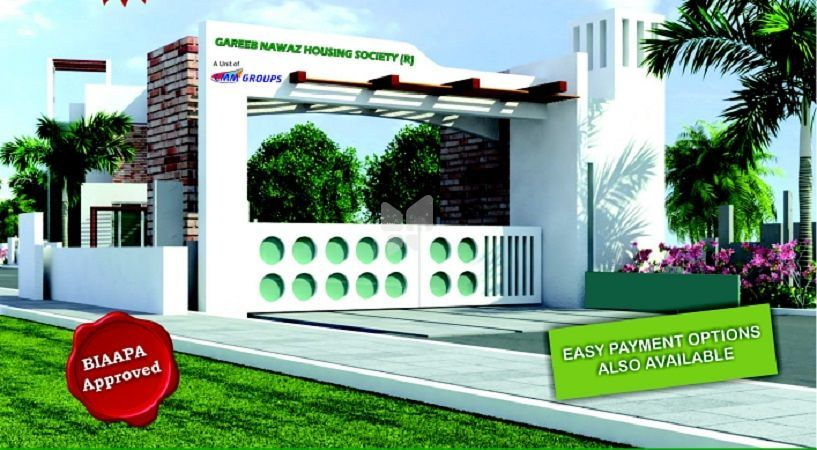 Gareeb nawaz housing society in devanahalli bangalore price gareeb nawaz housing society altavistaventures Images