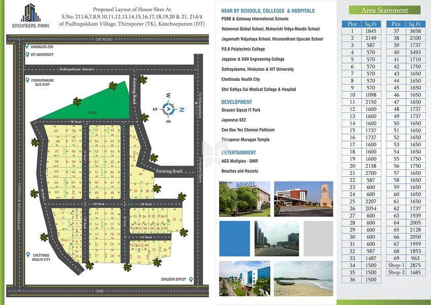 Premier Engineers Park - Master Plans