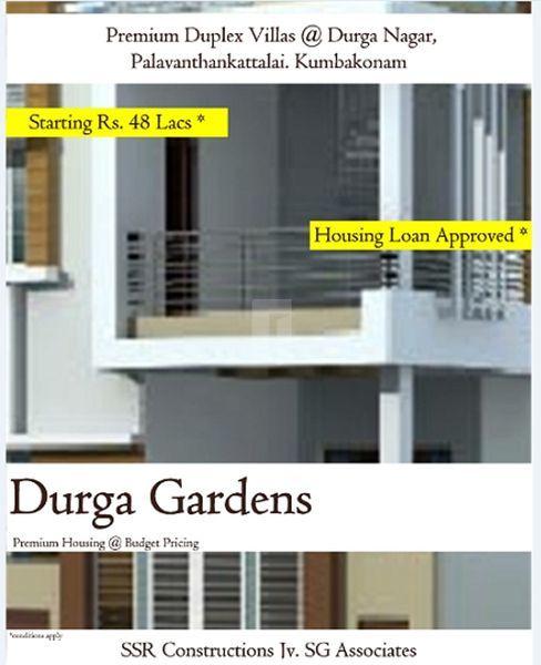 SG Durga Gardens - Exterior Images