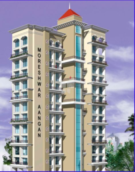 Maatoshree Moreshwar Aangan - Elevation Photo