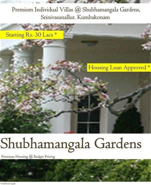 Shubhamangala Gardens - Elevation Photo