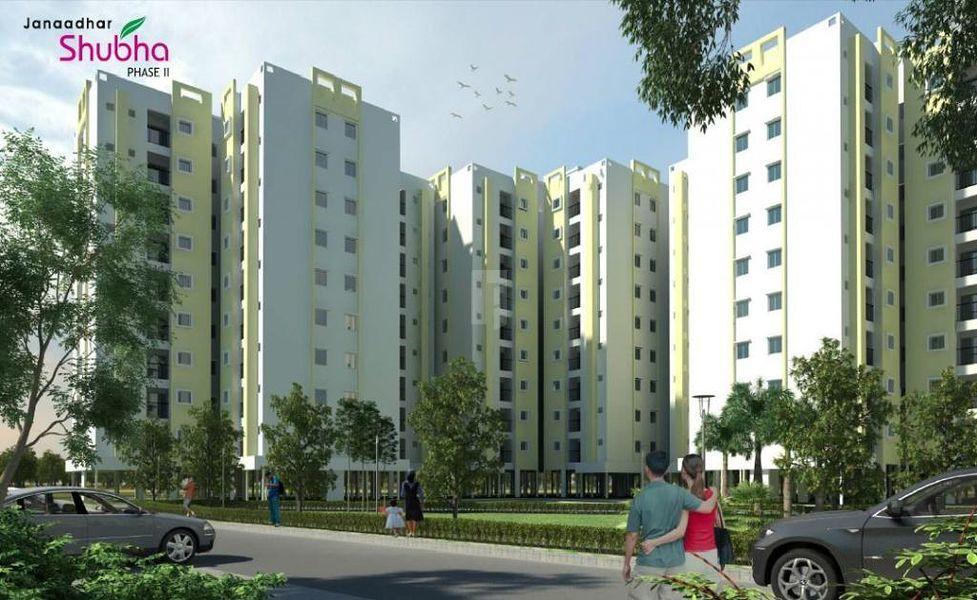 Janaadhar Shubha Phase II - Elevation Photo