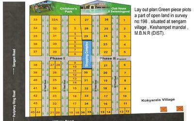 green-piece-in-shamshabad-master-plan-epe.