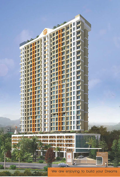 Gharkul Heights - Project Images