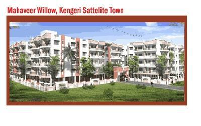 mahaveer-willow-in-kengeri-elevation-photo-npn