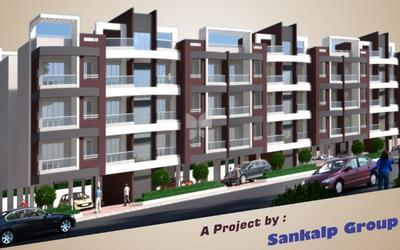 sankalp-shrushthi-apartment-in-boisar-elevation-photo-kij