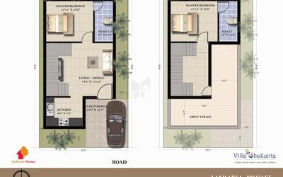 villa-shakunta-phase-2-in-guduvanchery-1jdj