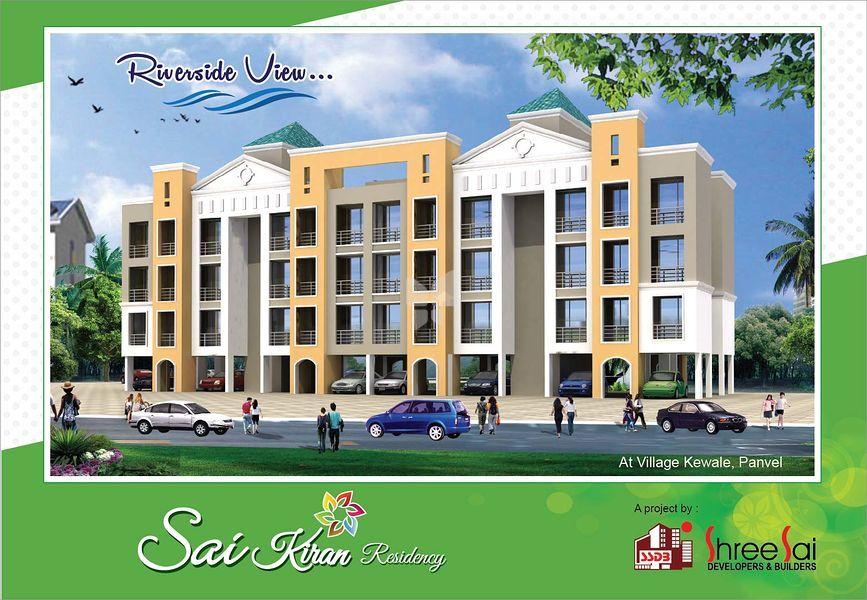 Shree Sai Kiran Residency - Elevation Photo