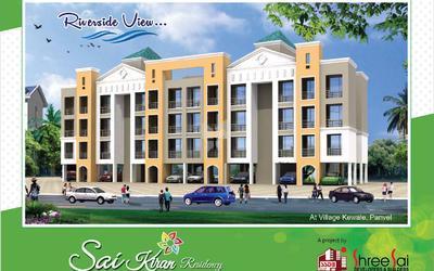 shree-sai-kiran-residency-elevation-photo-1fi3