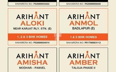 arihant-aarohi-in-2025-1565173407338.