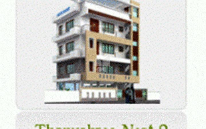 Thanushree Nest 2 - Elevation Photo