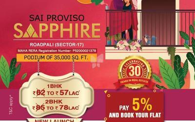 sai-proviso-sapphire-in-1914-1568893791456