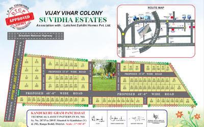 suvidha-vijay-vihar-colony-in-kandukur-master-plan-1wya.