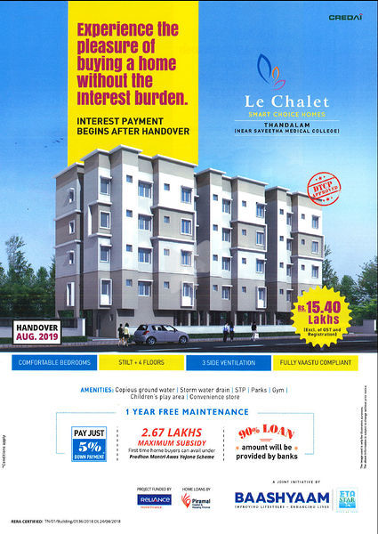 Le Chalet Smart Choice Homes - Elevation Photo