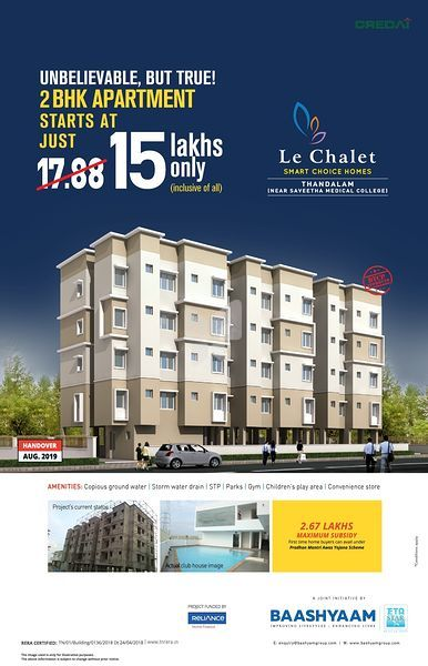 Le Chalet Smart Choice Homes - Elevation Photo