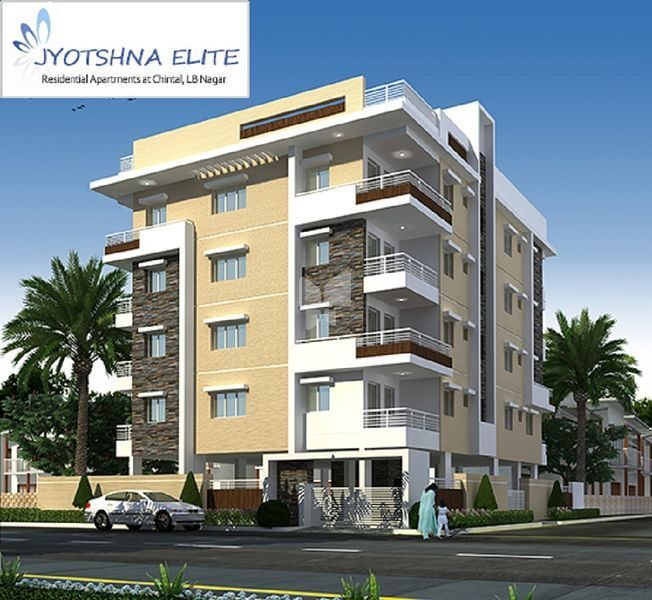 V.R. Jyothsna Elite - Elevation Photo