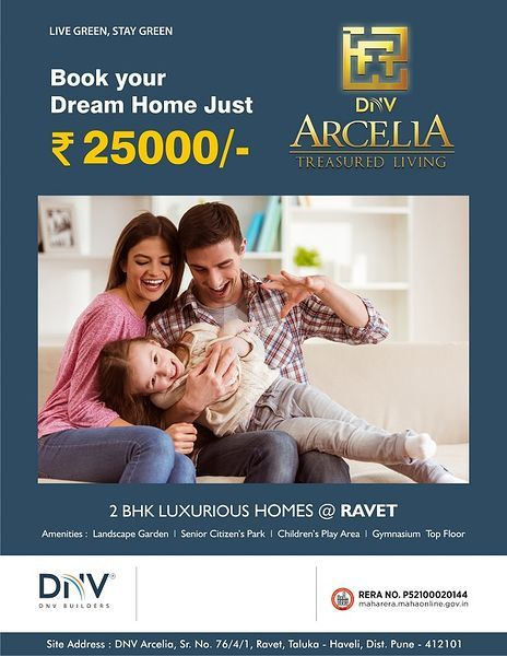 DNV Arcelia - Project Images